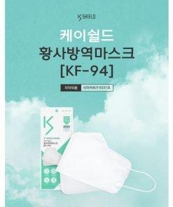 Korean KF94 Face Mask K-Shield Mask 10 pcs